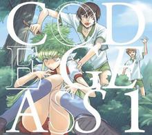 Code Geass CD Cover