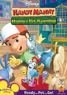 Disney Handy Manny 2006 DVD Cover