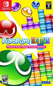 Puyo Puyo Tetris 2017 Game Cover