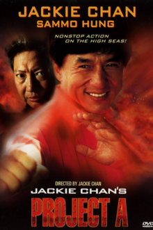 Jackie Chan's Project A 2000 DVD Cover