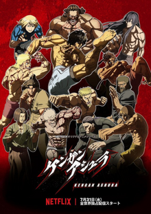 Kengan Ashura 2019 Netflix Poster