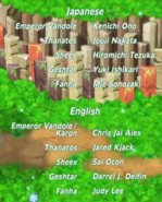 Secret of Mana 2018 Credits Part 3