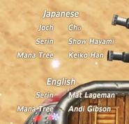 Secret of Mana 2018 Credits Part 4