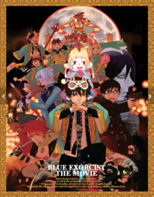Blue Exorcist The Movie 2013 Blu-Ray DVD Cover