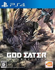 God Eater Resurrection 2016 Game Cover