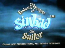 The Fantastic Voyages of Sinbad the Sailor 1996 Title Card