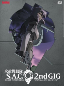 Ghost in the Shell S.A.C. 2nd GIG 2005 DVD Cover