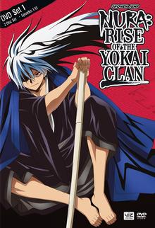 Nura Rise of the Yokai Clan 2012 DVD Cover