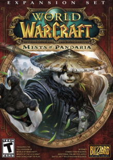 World of Warcraft Mists of Pandaria 2012 Game Cover