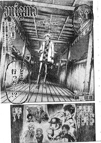 Chapter 033
