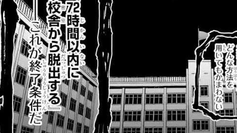 VOMIC ǝnígmǝ【エニグマ】 (4)