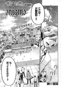 Chapter 043