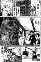 Chapter 053