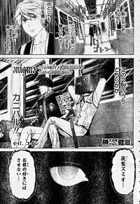 Chapter 047