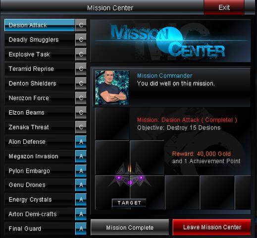 File:Mission Center.png