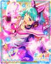 (Rabbit's Live Party) Hajime Shino Rainbow Road Bloomed