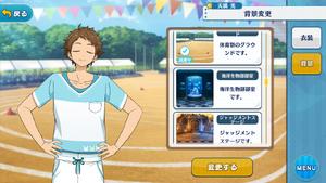 Mitsuru Tenma Late Summer Outfit