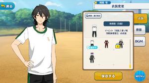Rei Sakuma PE Uniform (White Team) Outfit