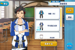 Tetora Nagumo Academy Idol Outfit