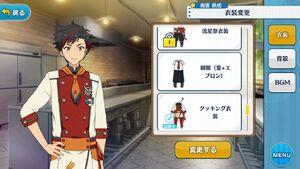Tetora Nagumo Cooking Idol Outfit2
