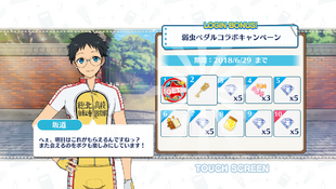 Yowamushi Pedal Collaboration Day 1 Login Preview