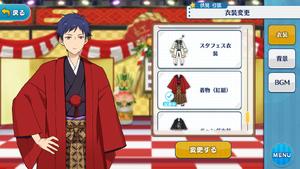 Yuzuru Fushimi Kimono (Red Team) Outfit