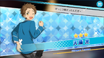 (Afternoon Nap) Mitsuru Tenma Scout CG