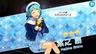 (Heart Throbbing Rabbit) Hajime Shino Scout CG