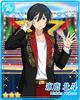 (Rainbow Stage) Hokuto Hidaka