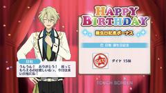 Hiyori Tomoe Birthday 2018