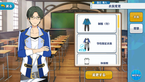 Keito Hasumi Academy Idol Uniform Outfit