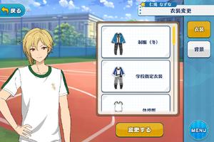 Nazuna Nito PE Uniform Outfit