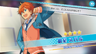 (Leading Star) Subaru Akehoshi Scout CG