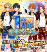 1st Anniversary Diamond Scout Banner2