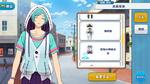 Kanata Shinkai DeepSea Outfit