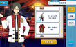 Keito Hasumi Wishing Live Outfit
