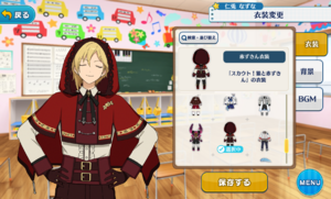 Nazuna Nito Red Riding Hood Outfit