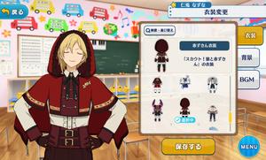 Nazuna Nito Red Riding Hood Outfit