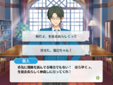 Reminiscence*The Crossroads of Each One/Keito Hasumi Normal Event