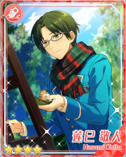 (Business Project Executor) Keito Hasumi