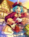 (Letter of Support) Hajime Shino Frameless Bloomed