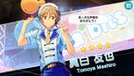 (Maturing Rabbits) Tomoya Mashiro Scout CG