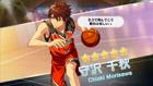 (Shooter of the Sun) Chiaki Morisawa Scout CG