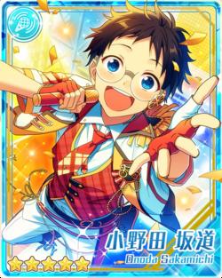 (Sohoku's High Cadence) Sakamichi Onoda Bloomed