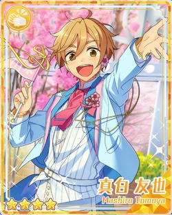 (Sunny Spring) Tomoya Mashiro Bloomed