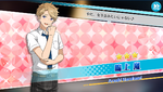 (Voice Training Council) Arashi Narukami Scout CG