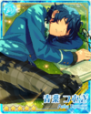 (Wonder Party) Tsumugi Aoba