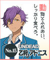 Adonis Otogari Idol Audition 2 Button