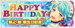 Hajime Shino Birthday 2019 Banner