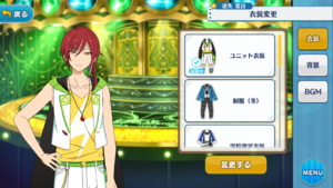 Natsume Sakasaki Switch Uniform Outfit
